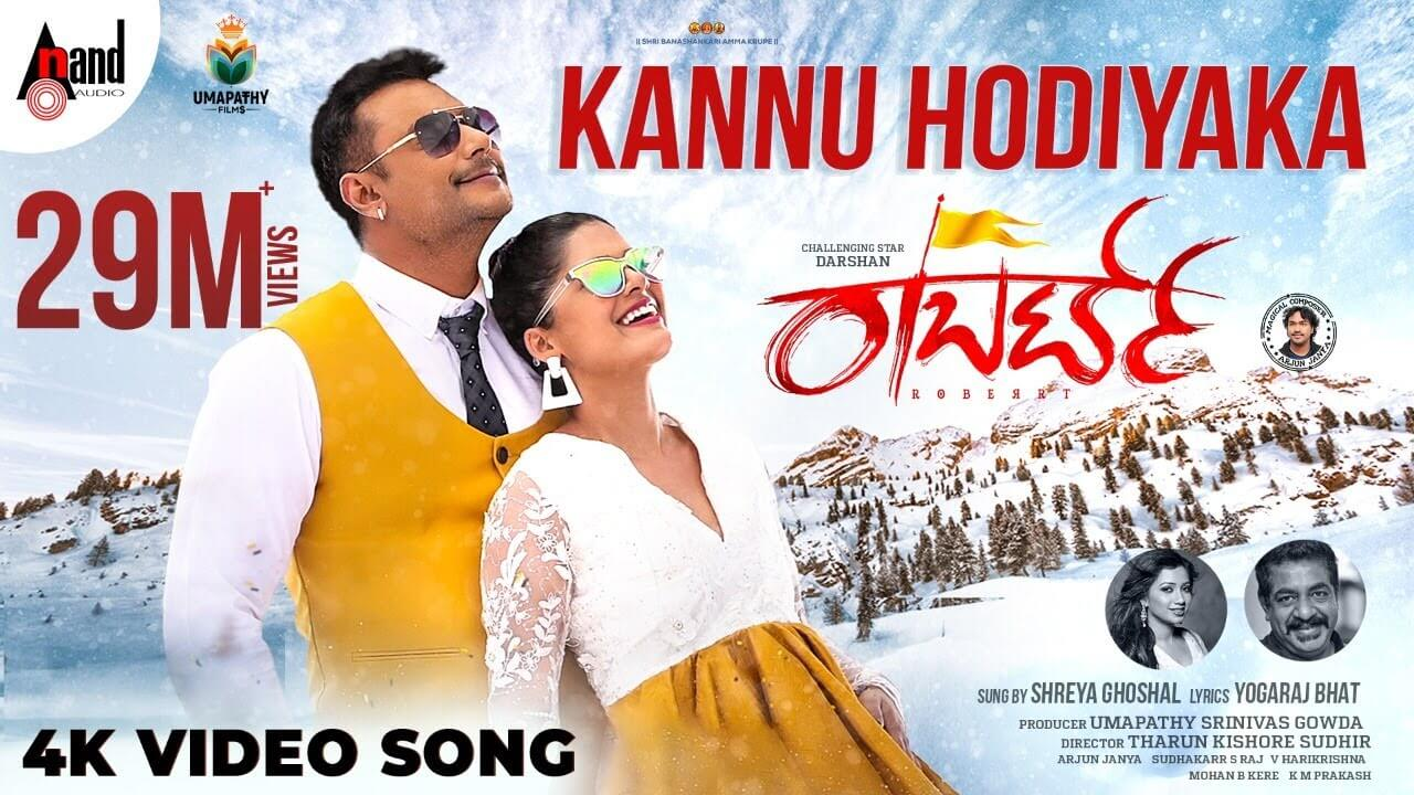 Kannu Hodiyaka Lyrics in Kannada and English - Shreya Ghoshal, Roberrt (2021)