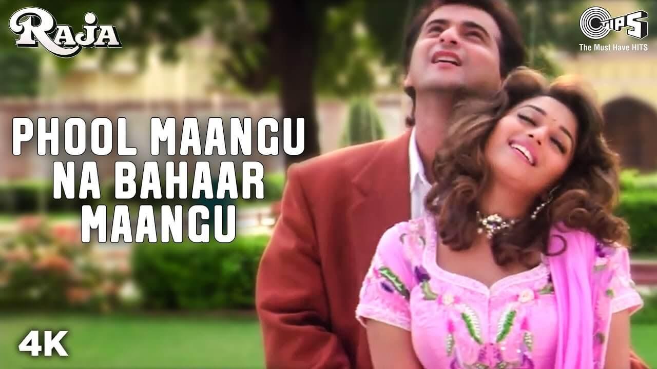 Phool Mangoo Naa Bahaar Lyrics in Hindi and English - Udit Narayan, Alka Yagnik, Raja (1995)