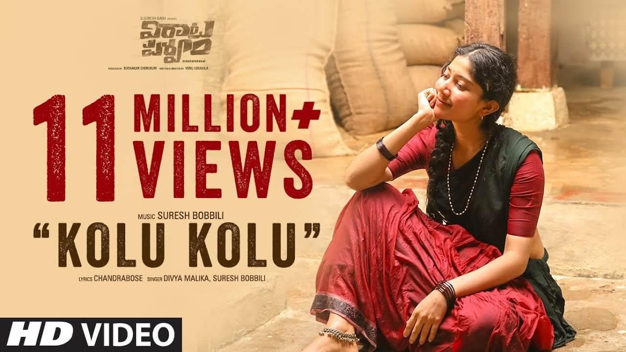 Kolu Kolu Lyrics in Telugu and English - Virata Parvam (2021), Divya Malika, Suresh Bobbili