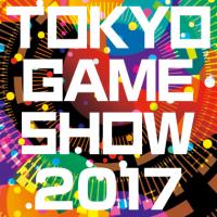 Nuevos trailers de la Conferencia de Prensa de PlayStation en Tokyo Game Show