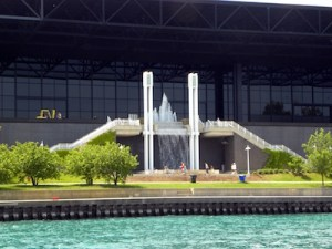 McCormick Place Fountain