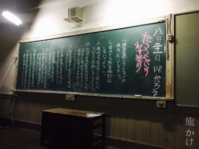 (京都|元・立誠小学校)解体前、本物の廃校のお化け屋敷
