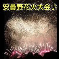 安曇野市,安曇野,花火大会,花火,2017,fireworks