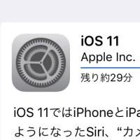 12.9インチ, PRO, apple, apple pencil, iOS11, iPad, iPadPro, procreate, アップデート, 比較, 第二世代