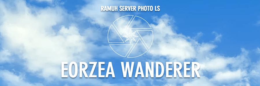 EORZEA WANDERER
