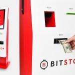 Bitcoin ATM – Portland, Oregon