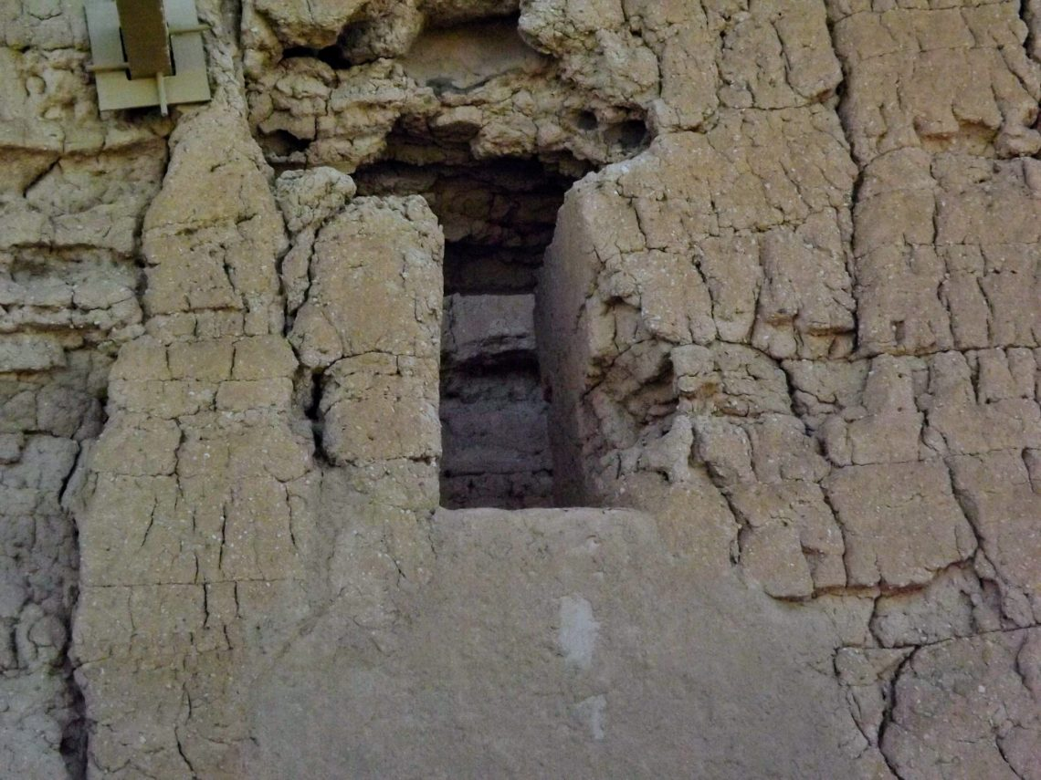"""Close up view of window and wall of the """"great house"""""""