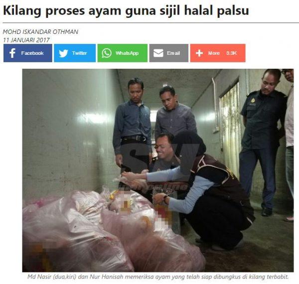 halal-Kilang proses ayam guna sijil halal palsu