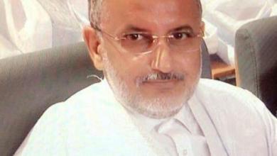 صورة تعيين رئيس جديد لسلطة منطقة انواذيبو الحرة