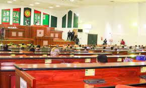 صورة البرلمان ينتخب أعضاء محكمة العدل السامية