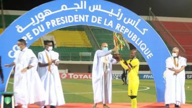 صورة فوز نادي الكونكورد بكأس رئيس الجمهورية