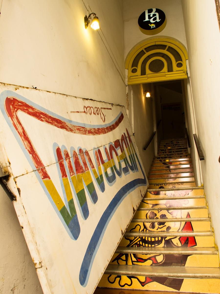 Café y galería de arte Planta Alta, en Asunción. Foto