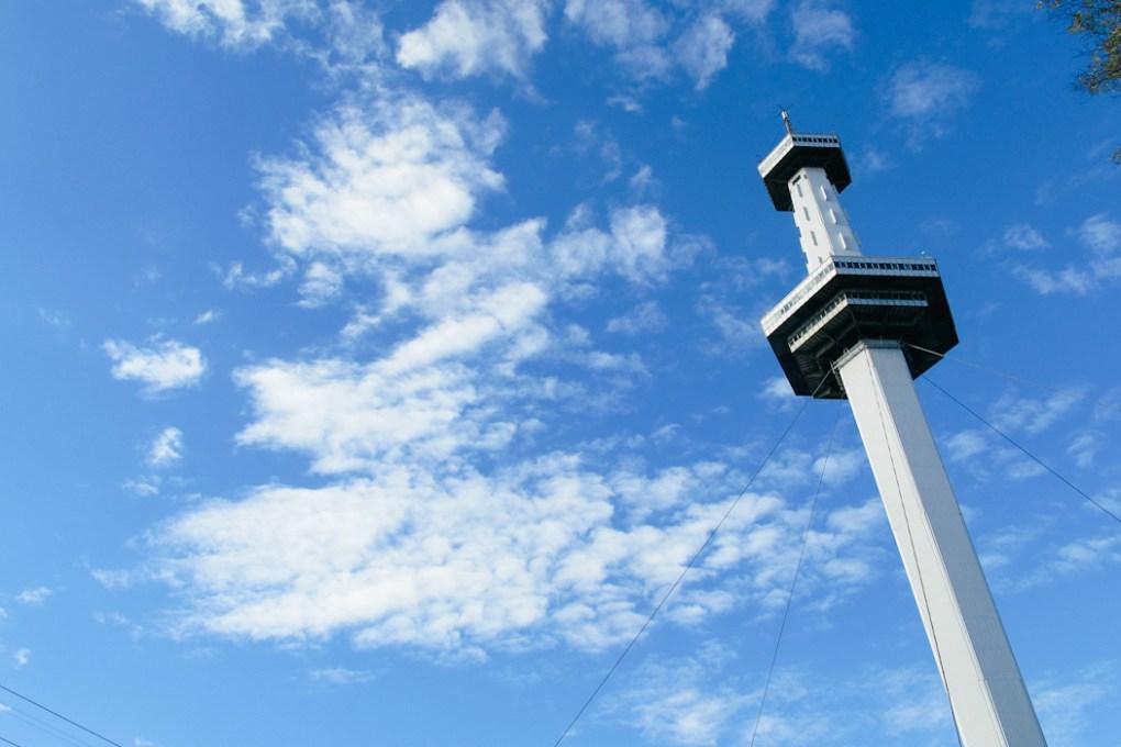 Torre espacial del Parque de la Ciudad. Foto