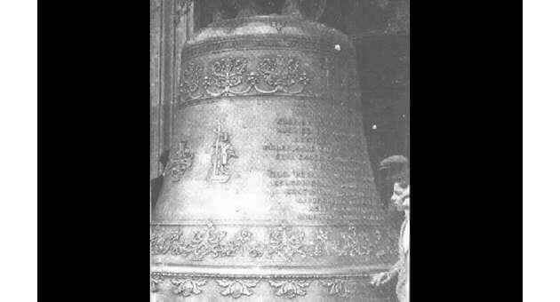 MalDia Consecrating a new bell has its own rituals