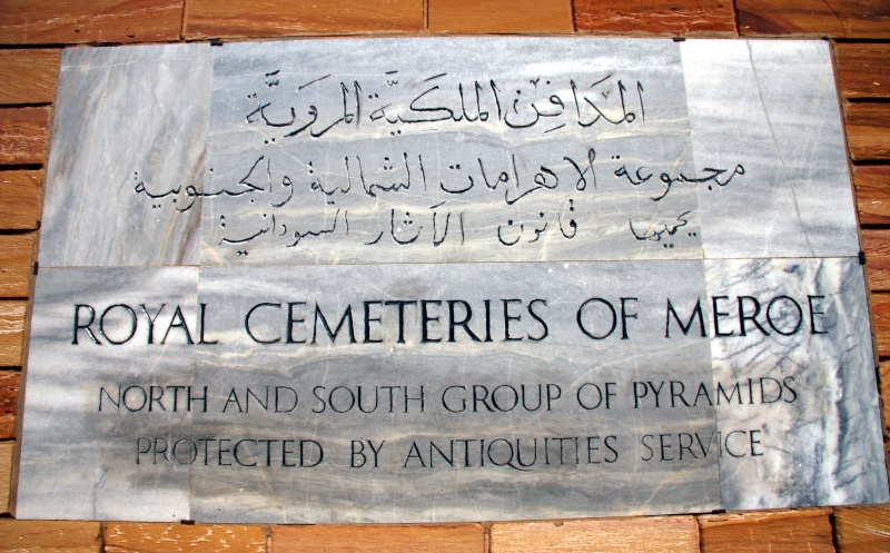 Meroe sign at the ticket office
