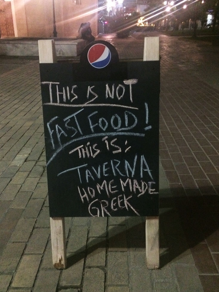 In Plaka tavernas are proud to serve real Greek food