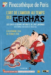 Geishas exhibition_