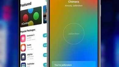Photo of מדריך לפריצת האייפון בתוכנת Chimera עבור iOS 12.0 – 12.1.2