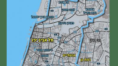 Photo of אפליקציית באבל דן