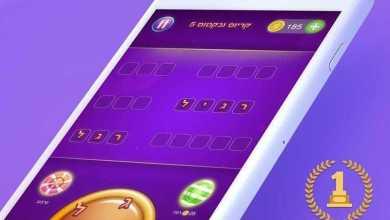 Photo of משחק משעשע להרכבת מילים: סוכריות – מצא את המילים