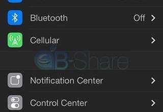 Photo of סידיה | 3 Eclipse – שינוי התפריטים עודכן ל- iOS 9