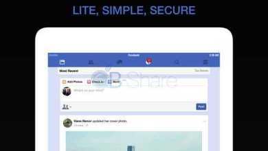 Photo of Friendly For Facebook – הורדת סרטונים מהפייסבוק והטוויטר
