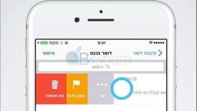 Photo of מדריך: מחיקת אימיילים באייפון בצורה אחרת ממה שאתם מכירים