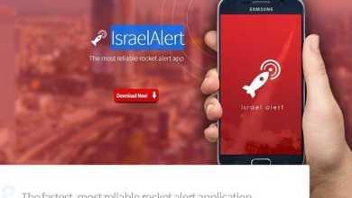 Photo of חברת קליר סקיי מזהירה: שלא תעיזו להתקין את אפליקציית צבע אדום תחת השם IsraelAlert