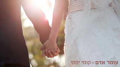 Photo of 10 דוגמאות להזמנות לחתונה מקוריות