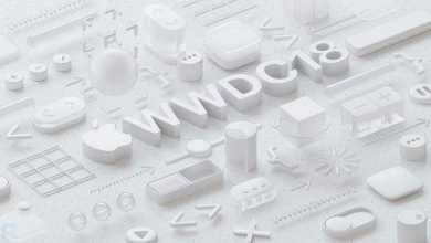 Photo of אפל החלה לשלוח הזמנות לכנס ה־ WWDC 2018 שיערך ב 4 -8 ליוני