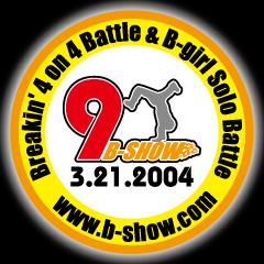 b_show_09_logo