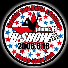 b_show_16_logo