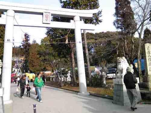 八幡神社入口