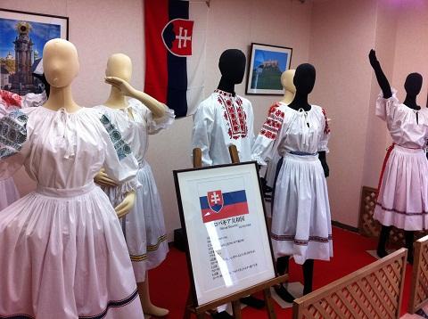 白鳥城 民族衣装 (1)