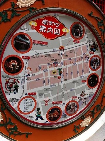 神戸 南京町 地図