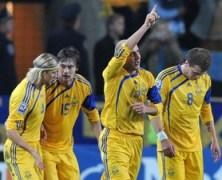 Video: FYR Macedonia vs Ukraine