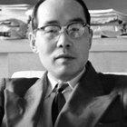 湯川秀樹博士:「原子力は猛獣」「もはや制御できず」 京大日記公開、科学者としての危機感示す
