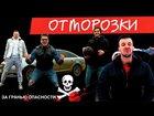 Russians Jackass 😂