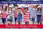 Dear Netflix