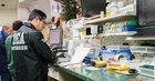 The DEA Wants Access To 131 Million Prescription Records