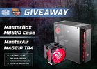 CoolerMaster Case and 2x Cooler Giveaway (11/17/2018) {US CA}