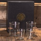 Win a Lucky Shot USA Whiskey Glass Set - {US} - Ends 6/21/18