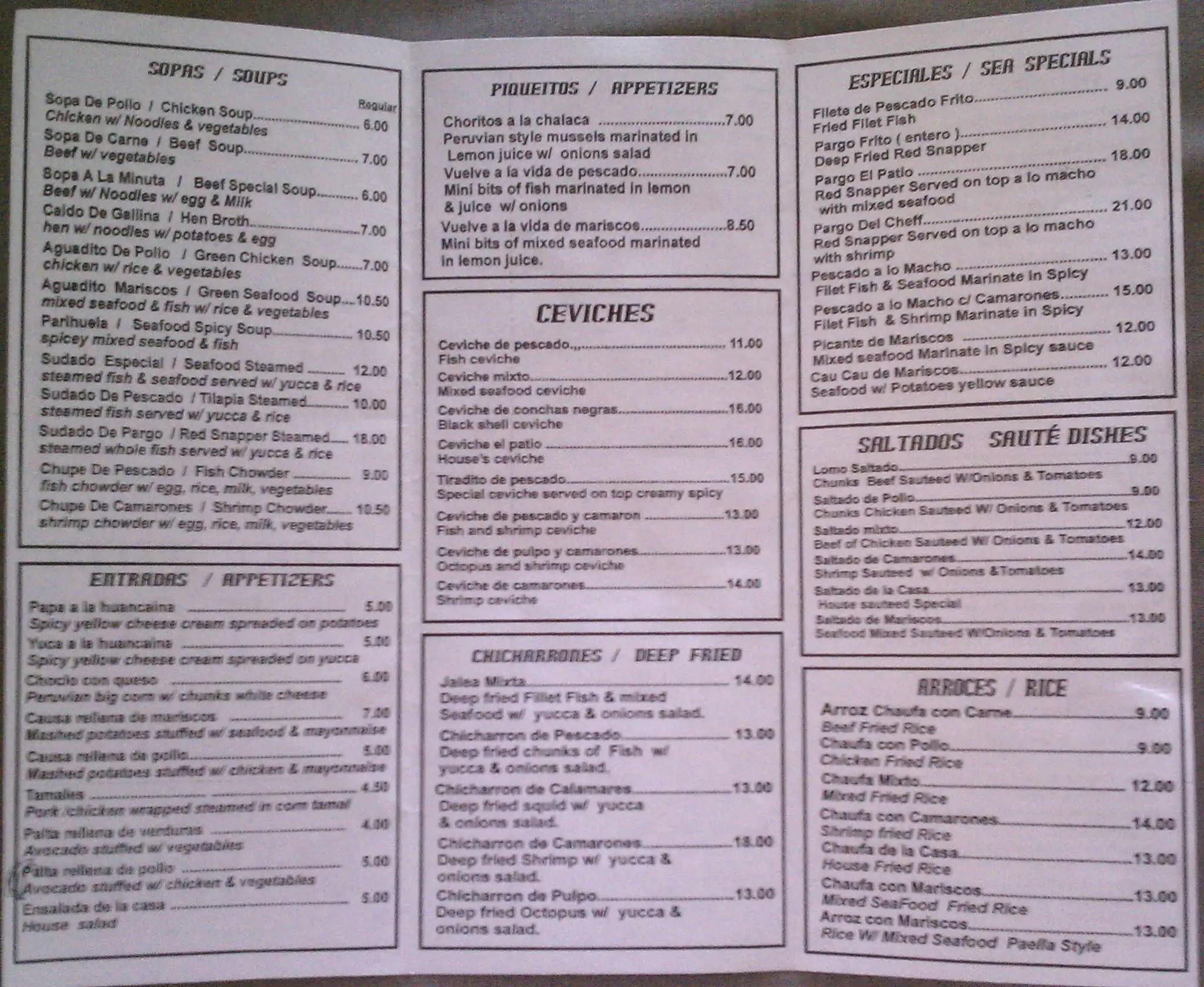 el patio restaurant menu menu for el