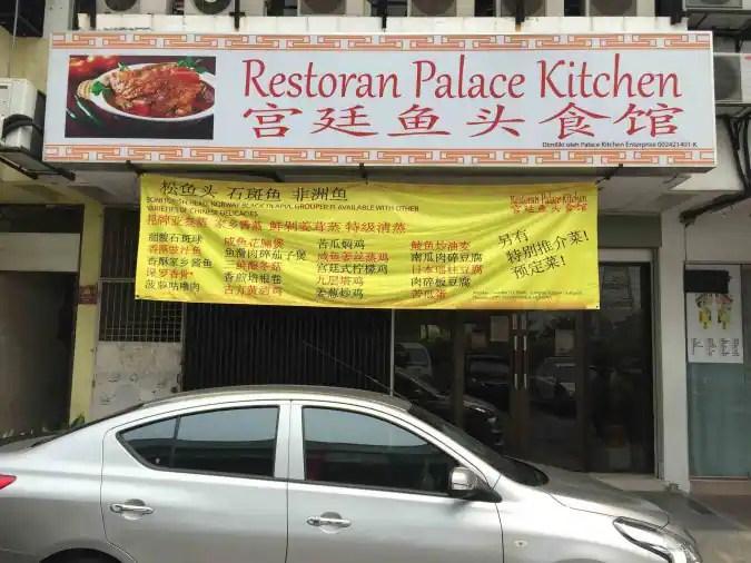 Palace Kitchen Kuala Lumpur Foto Del Menu Con Prezzi Zomato