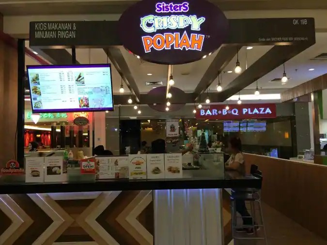 Fast Food Restaurants Hiring 14