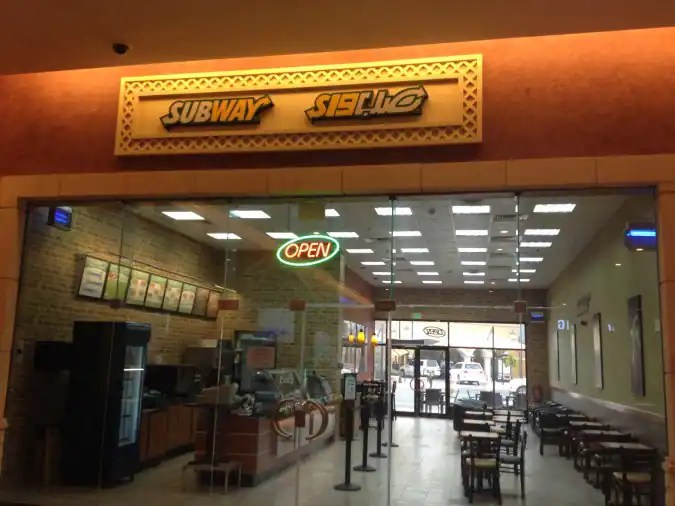 Fast Food Restaurants Qatar