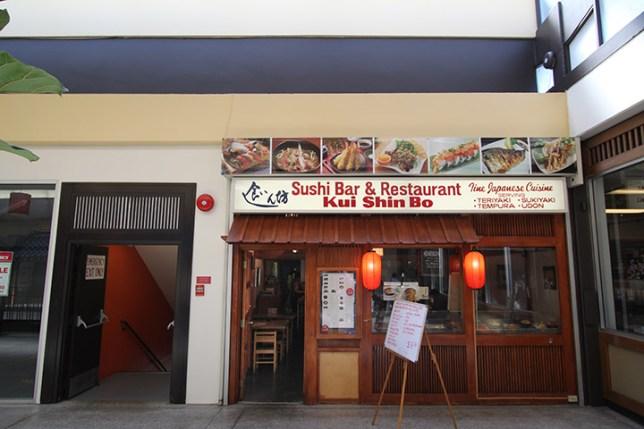 Japantown_Kuishinbo