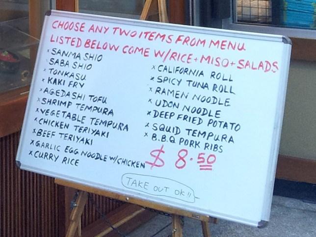 Kui Shin Bo menu