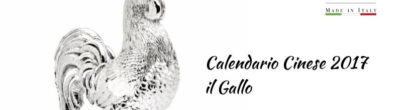 Calendario Cinese 2017 GALLO