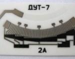 Шкала датчика топлива ДУТ (в ассортименте). Цена 160 грн.